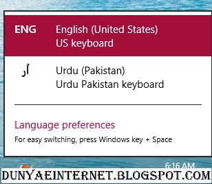 monotype urdu keyboard for ms word