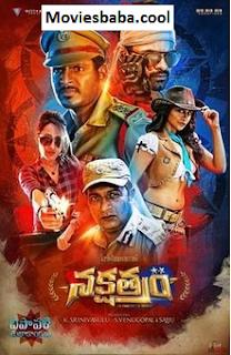 Nakshatram (Mass Masala)(2017) Full Movie Hindi Dubbed WEB-DL 720p