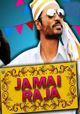 Jamai Raja 2017 HDRip Download 350MB Hindi Dubbed 480p Watch Online Full Movie Download bolly4u