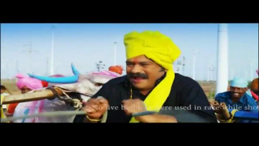 Marathi Sexy Full Movie