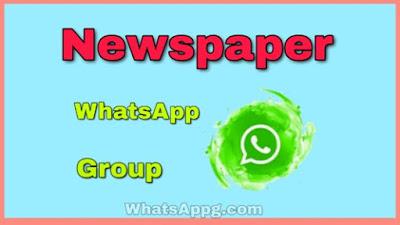 Newspaper Whatsapp Group Link