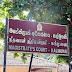 சஹ்ரான் ஹாசீமுடன் நெருங்கிய தொடர்பு கொண்டிருந்த 12 சந்தேக நபர்களுக்கு விளக்கமறியல்