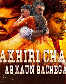 Photo new movie 2019 south hindi mai download 2020