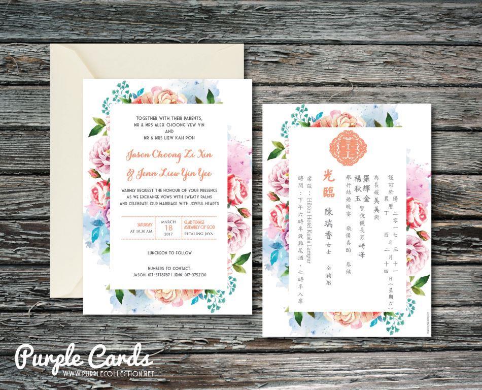 Modern chinese watercolour wedding card stopboris Choice Image
