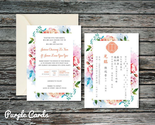 watercolour flower, floral, pastel, invitation, corporate, mass printing, cetak, art card, pearl, fine linen, textured, church, rom, simple, border, greens, foliage, artist, drawing, illustration, elegant, one of its kind, setapak, KL, kuala lumpur, malaysia, singapore, penang, melaka, seremban, perak, ipoh, bentong, pahang, muar, johor bahru, singapore, kuching, sabah, sarawak, kota kinabalu, sandakan, bintulu, miri, kedah, kelantan, chinese, double happiness
