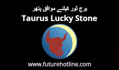 Taurus Lucky Stone