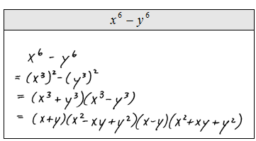 XLQ Historic Formulae - Factor the difference of two squares