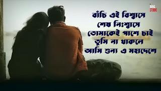 Jodi Boli Lyrics (যদি বলি) Pratik - Valentines Day Song
