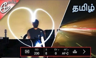How to Shoot in Manual Mode on Smartphones! | Tamil
