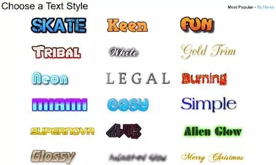 Cara Membuat Logo Teks Secara Online-1