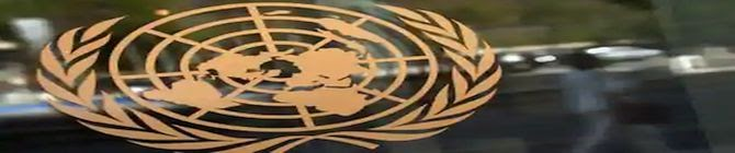 UN Confirms ,000 Donation From Pro-Khalistan Outfit
