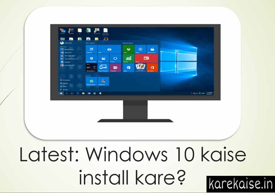 Windows10-install-kaise-kare