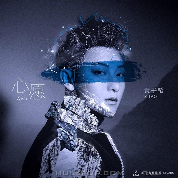 Z.Tao – Wish – Single