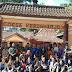 Penerjunan Mahasiswa Dalam Rangka Kuliah Kerja Nyata  di Desa Kebonharjo Samigaluh