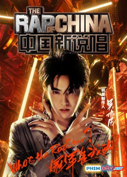 The Rap of China 2020 - The Rap of China: Season 4 (2020)