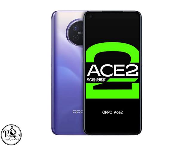 اوبو اطلقت Oppo Ace2 5G عبر الانترنت بمعالج قوى ودعم للشحن السريع
