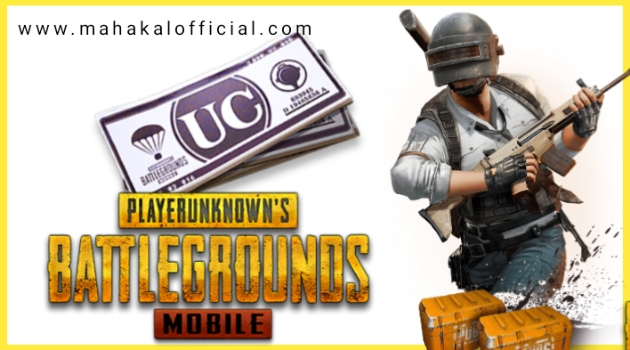 PUBG Mobile Free Redeem Code & PUBG Mobile UC Giveaways