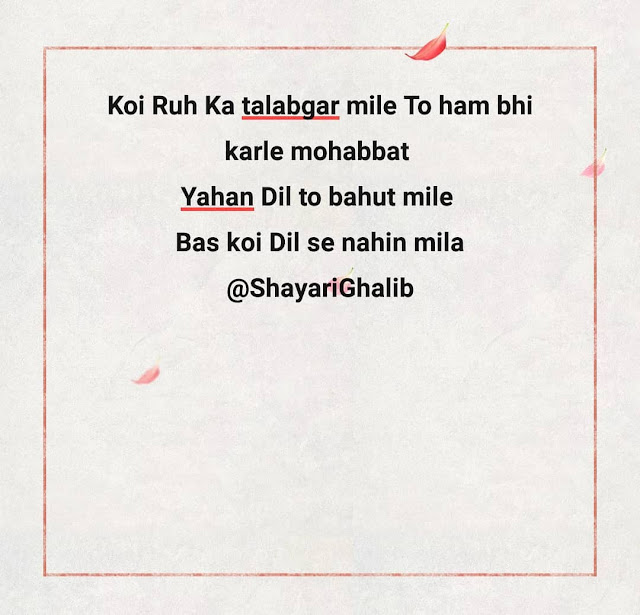Sad Quotes In Hindi About Life.