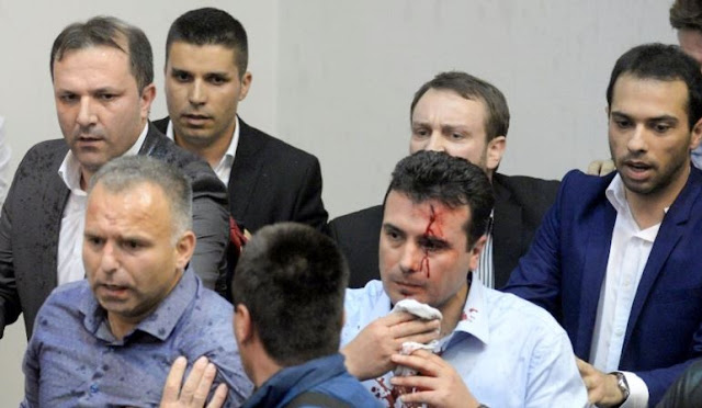 16 police officers suspended over Assembly violence in Macedonia