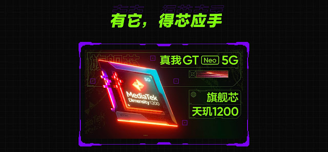 Realme GT Neo 5G Launching on 31st March with MediaTek Dimensity 1200 Processor - Expected to overcome every other flagship's by a large leap | TechNeg