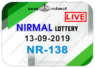 KeralaLotteryResult.net, kerala lottery kl result, yesterday lottery results, lotteries results, keralalotteries, kerala lottery, keralalotteryresult, kerala lottery result, kerala lottery result live, kerala lottery today, kerala lottery result today, kerala lottery results today, today kerala lottery result, Nirmal lottery results, kerala lottery result today Nirmal, Nirmal lottery result, kerala lottery result Nirmal today, kerala lottery Nirmal today result, Nirmal kerala lottery result, live Nirmal lottery NR-138, kerala lottery result 13.09.2019 Nirmal NR 138 13 September 2019 result, 13 09 2019, kerala lottery result 13-09-2019, Nirmal lottery NR 138 results 13-09-2019, 13/09/2019 kerala lottery today result Nirmal, 13/9/2019 Nirmal lottery NR-138, Nirmal 13.09.2019, 13.09.2019 lottery results, kerala lottery result September 13 2019, kerala lottery results 13th September 2019, 13.09.2019 week NR-138 lottery result, 13.9.2019 Nirmal NR-138 Lottery Result, 13-09-2019 kerala lottery results, 13-09-2019 kerala state lottery result, 13-09-2019 NR-138, Kerala Nirmal Lottery Result 13/9/2019