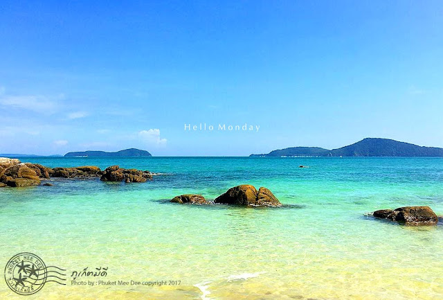 หาดป่าตอง, ภูเก็ต, ทะเล, ภูเก็ตมีดี, Patong, Phuket, Andaman, Sea, Thailand, Sky, Sand
