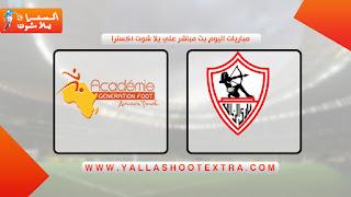 نتيجة مباراه الزمالك المصري و جينيراسيون فوت السنغالي اليوم 14-9-2019.