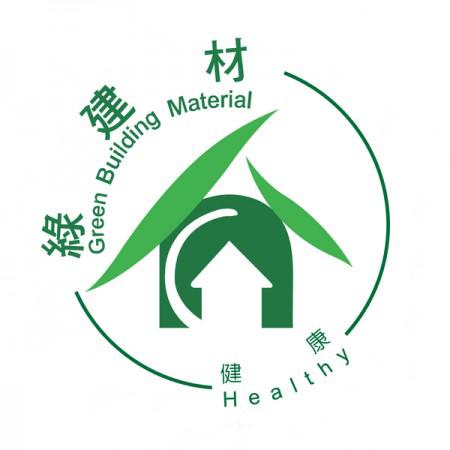 2020年德屋通過健康綠建材認證