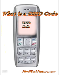 What-is-a-USSD-Code?