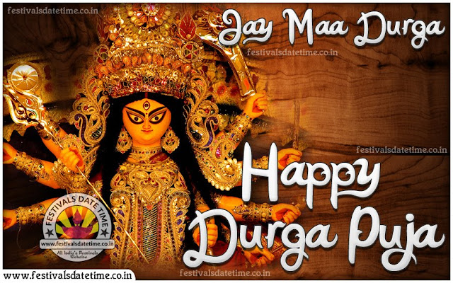 Durga Puja English Wallpaper Free Download, Durga Pooja New Wallpaper Free Download