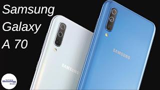 سعر هاتف سامسونج جالكسي samsung galaxy A70