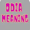 Odia Meaning