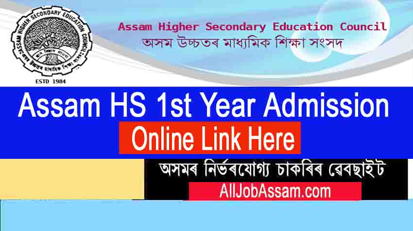Assam HS Admission 2020- Online Higher Secondary 1st Year Admission Link