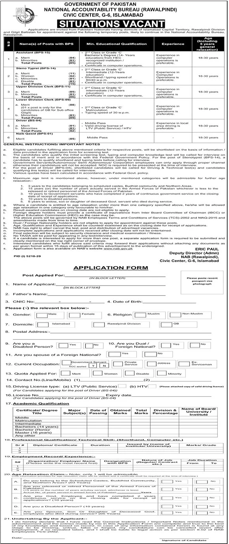 National Accountability Bureau NAB Jobs 2021 in Rawalpindi