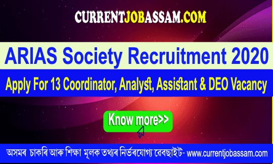 ARIAS Society Recruitment 2020 : Apply For 13 Coordinator, Analyst, Assistant & DEO Vacancy