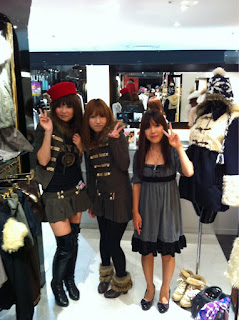http://ameblo.jp/os-maruei/entry-10682387540.html