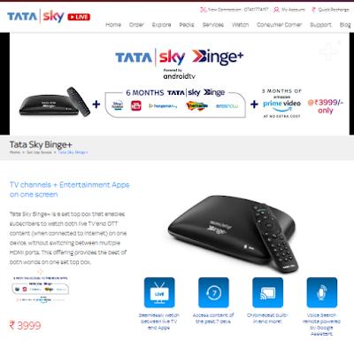 Tata Sky में एक नया द्वि घातुमान + Android TV STB है जिसमें 6 महीने तक नि: शुल्क डिज़्नी + हॉटस्टार और बहुत कुछ है