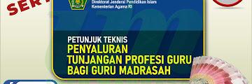 Juknis Penyaluran TPG Guru Madrasah Tahun Terbaru