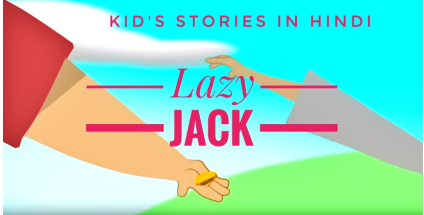 Kids Stories in Hindi || Lazy Jack || आलसी जैक