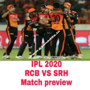 IPL 2020, RCB VS SRH  इस तरह से हो सकती RCB और SRH की टीम जाने पिच रिपोर्ट और बहुत कुछ।