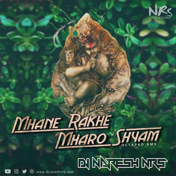 DJ NARESH NRS