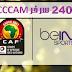 الملف الذهبي 2400 سرفر CCCAM مدفوع فاتح لجميع باقات العالم