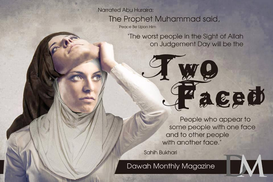 Short paragraph on my role model prophet muhammad saw