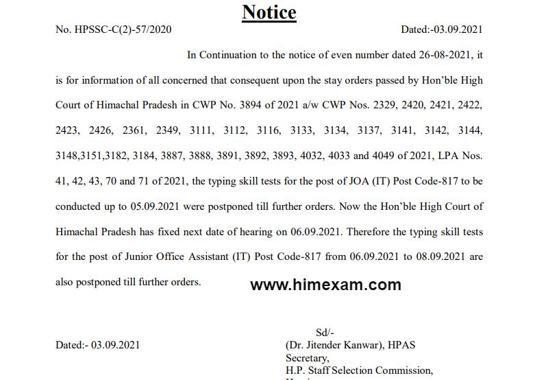 HPSSC JOA IT Typing Test Postponed 2021(06 September to 08 September 2021)