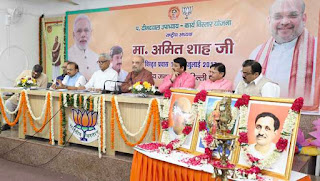 worker-appriciate-cultural-nationalisam-amit-shah