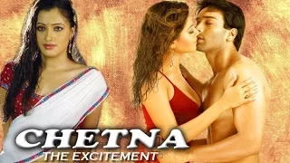 "Watch Hot Hindi Movie ""Chetna - The Excitement"" Online"
