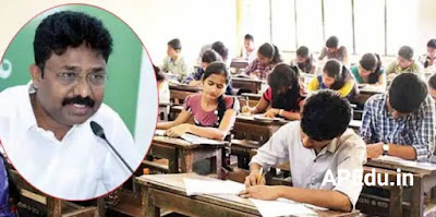Ap SSC Exams 2021: We will definitely conduct tenth class exams in AP.  AP Education Minister Clarity on rumors