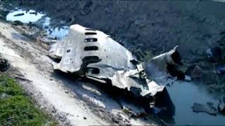 الحرس الثوري الإيراني يتحميل المسؤلية الكاملة عن اسقاط الطائرة الاوكرانية