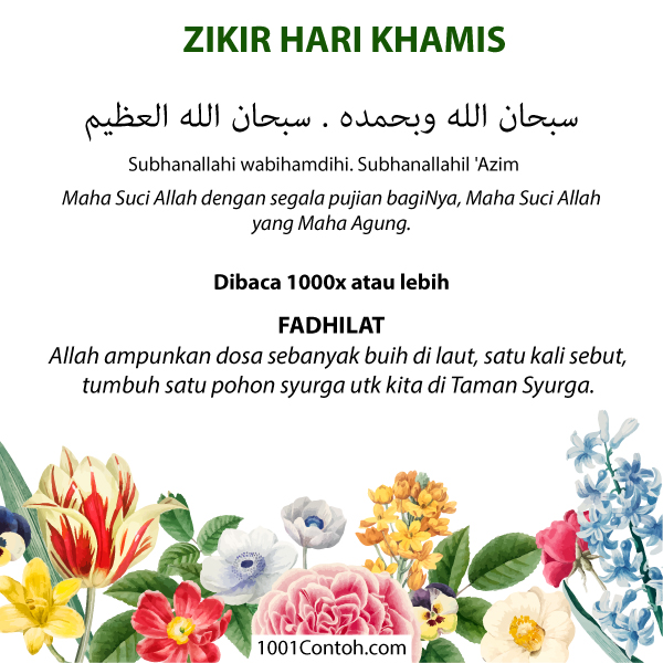 Zikir Hari Khamis - Subhanallah Al-azimi wa bihamdihi