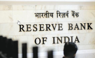 RBI keeps interest rate unchanged